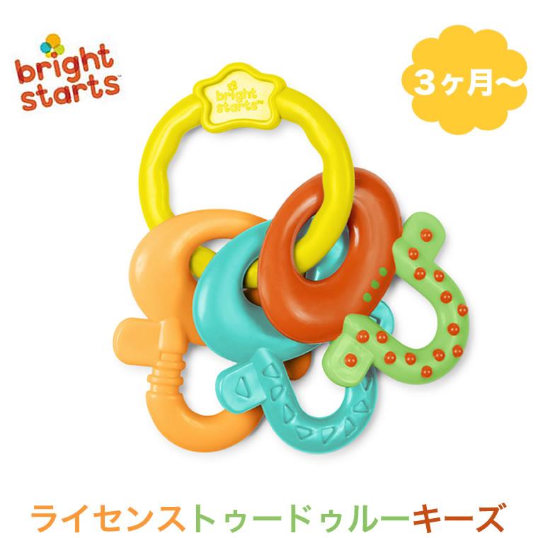 【スイング ティーザー】 大きなカギ型 歯がため おもちゃ 赤ちゃんライセンストゥードゥルーキーズ Bright Starts ブライトスターツ 8172