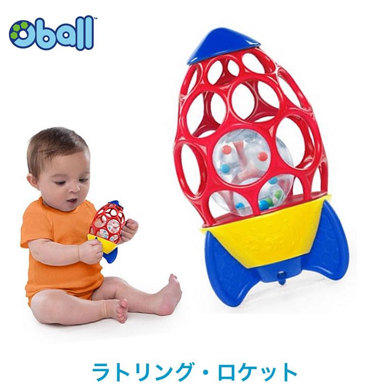 【オーボール】 ラトリング ロケット ラトル