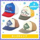 【キャップ 男の子】 野球帽 メッシュ 子供 キッズ 帽子 56 アジャスター幼稚園 幼児 小学生 低学年 女の子