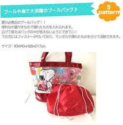 【送料無料】ミッキーミニースヌーピープールバッグスイミングバッグビニールバッグ