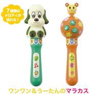 【送料無料】ワンワンうーたんNHK楽器子供用幼児用