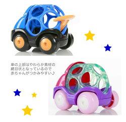【ゴーグリッパーズ】ミニカー型ラトルベビー