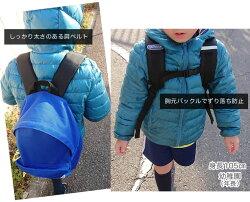 【送料無料】アウトドアOUTDOORリュック保育園幼稚園小学校遠足通園