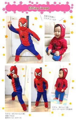 【スパイダーマンコスチューム子供】長袖カバーオール衣装ハロウィンベビー赤ちゃん80cm90cm95cm男の子