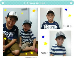【送料無料】男の子用メッシュキャップ帽子