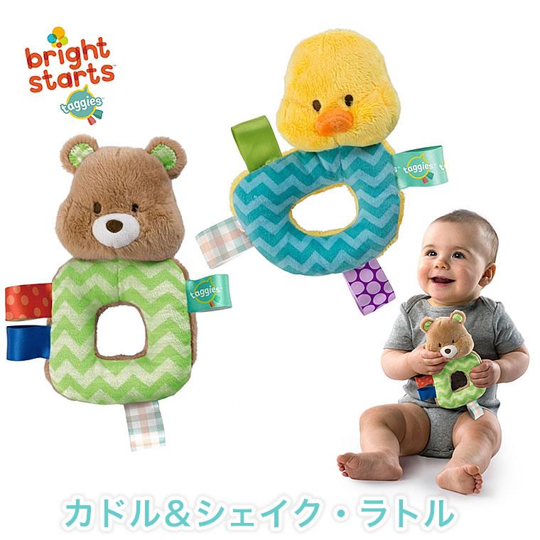 【カドル&シェイク・ラトル】ぬいぐるみ ラトル タギーズ ブライトスターツ taggies Bright Startsくま あひる 人形 ベビー 赤ちゃん 0ヶ月〜 出産祝い 誕生日 ギフト プレゼント おもちゃ 知育玩具