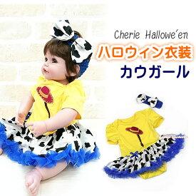 【ハロウィン ベビー】 黄色 カウガール 半袖 プリンセス ドレス 衣装 女の子用 女の子 子供 ベビー コスチューム コスプレ