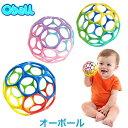 【オーボール】 oball ミニ クラシック 赤ちゃん おもちゃ ボール