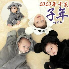 ねずみ 男の子 女の子 干支 ネズミ ロンパース カバーオール ハロウィン 衣装 コスチューム 赤ちゃん ベビー 子供 70cm 80cm 90cm