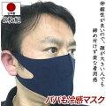 【40代男性】ひんやり夏マスクで熱中症予防!メンズ向け接触冷感マスクは?