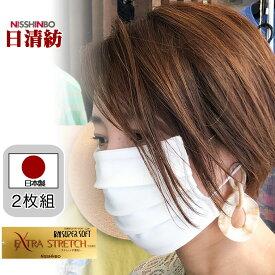 マスク 日本製 日清紡 高級素材 上品 2枚 接触冷感 クール素材 夏 ひんやり 冷たい プリーツ 綿100% 立体 男女兼用 女性 男性 大人 夏素材 クール
