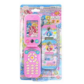 ヒーリングっどプリキュア カバーチェンジけいたい グッズ 携帯電話 携帯 おもちゃ 子供 キッズ ベビー 赤ちゃん