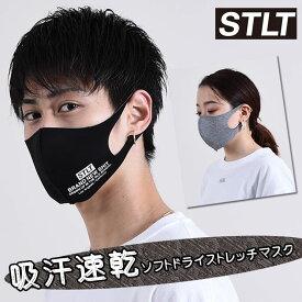 マスク 立体 ストリート系 ロゴ カッコいい ドライ 吸汗速乾 素材 メンズ レディース おしゃれ リバーシブル マスク 大人 ブラック 男性 男の子