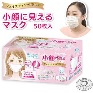 全国マスク工業会 50枚 小さめサイズ 小さめ 女性 子供 PFE マスク 大人 使い捨て pfe99% 不織布 使い捨てマスク ビトウコーポレーション BITOWAY 箱