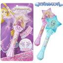 アナと雪の女王 エルサ ラップンツェル ディズニー プリンセス ワンド 杖 ステッキ 魔法 魔法使い まほう ディズニープリンセス