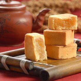 台湾 パイナップルケーキ 3個 パイナップル ケーキ マンゴーケーキ マンゴー 櫻桃爺爺 菓子 お土産 cherry grand father