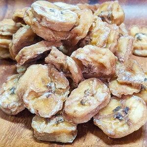 ドライバナナ 80g ドライばなな 乾燥ばなな ばなな ドライフルーツ 砂糖不使用 無添加 バナナ 無糖 スリランカ産