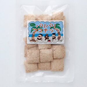 クッキー パリパリ ココナッツ 10袋 (44g) 有機原料 グルテンフリー 小麦不使用 卵不使用 特定原材料不使用 お菓子 ベビー 赤ちゃん 子供 キッズ 有機野菜