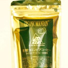 インスタントコーヒー(詰替用)(フリーズドライ) D15 (80g) /アリサン Alishan 【無添加・有機JAS・無漂白・オーガニックなどのドライフルーツやナッツ、食材が多数】