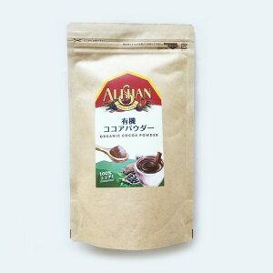 有機JAS ココア ココアパウダー 1kg アリサン オーガニック 無糖 ノンシュガー おやつ ギフト 無添加 製菓 製パン