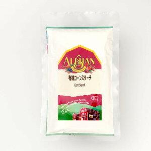 アリサン 有機JAS コーンスターチ 1kg とうもろこし コーン トウモロコシ オーガニック 有機 非遺伝子組み換え 酸化防止剤不使用