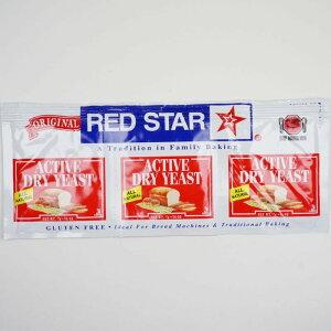 ドライイースト(3袋パック) G16 (7gx3) /アリサン Alishan 【無添加・有機JAS・無漂白・オーガニックなどのドライフルーツやナッツ、食材が多数】