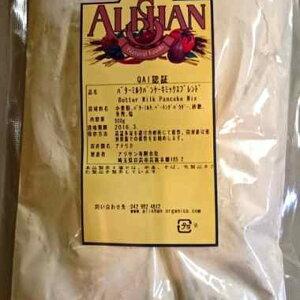 バターミルクパンケーキミックス G36 (300g) /アリサン Alishan 【無添加・有機JAS・無漂白・オーガニックなどのドライフルーツやナッツ、食材が多数】