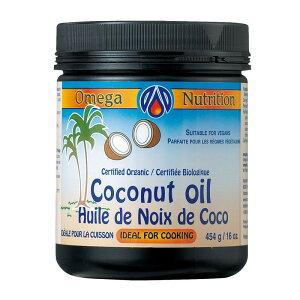 (アトワ)ココナッツオイル H55 (454g) /アリサン Alishan 【無添加・有機JAS・無漂白・オーガニックなどのドライフルーツやナッツ、食材が多数】