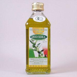イタリア産 オリーブオイル H57 (500ml/430g) /アリサン Alishan 【無添加・有機JAS・無漂白・オーガニックなどのドライフルーツやナッツ、食材が多数】