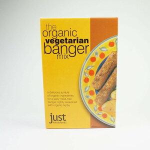 有機ベジ・ソーセージーミックス K15 (125g) /アリサン Alishan 【無添加・有機JAS・無漂白・オーガニックなどのドライフルーツやナッツ、食材が多数】