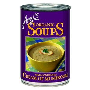有機マッシュルームクリーム・スープ K53 (400g) /アリサン Alishan 【無添加・有機JAS・無漂白・オーガニックなどのドライフルーツやナッツ、食材が多数】