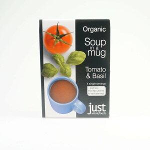 トマト&バジル インスタントスープ K62 (68g(17gx4)) /アリサン Alishan 【無添加・有機JAS・無漂白・オーガニックなどのドライフルーツやナッツ、食材が多数】