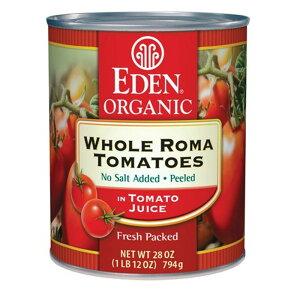 ホールローマトマト缶 M88 (794g (483g)) /アリサン Alishan 【無添加・有機JAS・無漂白・オーガニックなどのドライフルーツやナッツ、食材が多数】