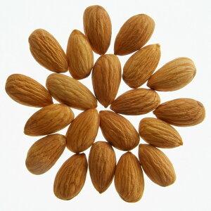 有機JAS アーモンド 生 11.33kg ナッツ アリサン オーガニック 食塩不使用 無添加 無塩 ギフト