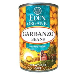 ひよこ豆缶詰 P22 (425g ) /アリサン Alishan 【無添加・有機JAS・無漂白・オーガニックなどのドライフルーツやナッツ、食材が多数】