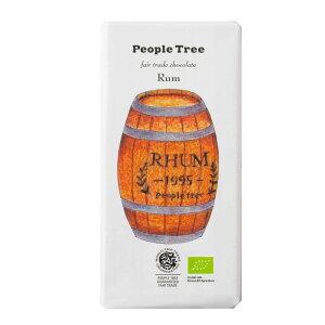 (ピープルツリー)ラム・ミルクチョコレート XX23 (100g) /アリサン Alishan 【無添加・有機JAS・無漂白・オーガニックなどのドライフルーツやナッツ、食材が多数】