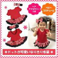【ハロウィンベビー】赤セット半袖プリンセスドレス衣装女の子用女の子子供ベビーコスチュームコスプレ