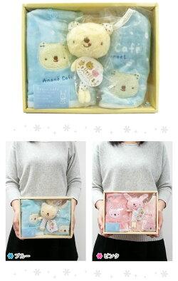 【送料無料】日本製★かわいいクマのウサギのベビーギフトセット!出産祝いやプレゼントにも男の子女の子3点SET