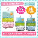 【ミトン ベビー】 growbaby 正規品 新生児用 0〜3カ月程度 赤ちゃん アトピー 手袋 コットン100% 綿100