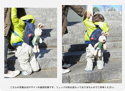 ベビーの迷子防止に!迷子ひも付きぬいぐるみのうさぎちゃんと一緒にお出かけ!子供用リュックハーネス赤ちゃんやベビーを守ります!お子様の迷子防止に取り外し可能な紐がついています。迷子ハーネス・ハーネスリュック・迷子リュック。