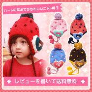 【送料無料】シェリープリンセス(CheriePrincess)とってもかわいいキッズガールのニット帽子かわいいお花付きです