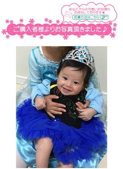 プリンセスドレス長袖衣装ハロウィン女の子用女の子コスチューム