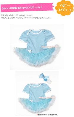 【ハロウィンベビー】水色半袖プリンセスドレス衣装女の子用女の子子供ベビーコスチュームコスプレ