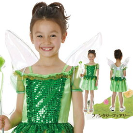 9bf1c6d092ca7 予約商品☆ハロウィンや変身ごっこにグリーンのキラキラが可愛いファンタジーフェアリー
