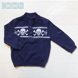 チェロキー(CHEROKEE-2)正規品コットン100%の胸元のスカル柄編込み模様がかっこいいセーター(6M 12M 1歳 1才 18M 2歳 2才 24M 2T 3歳 3才 3T 4歳 4才 4T 5歳 5才 5T 男の子用)(80cm 90cm 95cm 100cm 110cm)