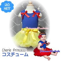 【送料無料】テーマパークやイベントにも!白雪姫風のお姫様に変身☆タンクトップのリボンがかわいいベビー用コスチューム。トップスとチュチュSET