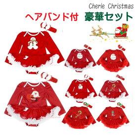 クリスマスパーティにも!クリスマスカラーのキュートなレッドホワイト ベビー用ロンパースチュチュ。(NB 3M 6M 12M 新生児 0ヶ月 3ヶ月 6ヶ月 12ヶ月 1歳 1才 50cm 60cm 70cm 80cm 女の子用)PRWC