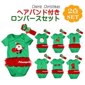 クリスマスパーティに!クリスマスアップリケとフリフリがかわいいベビー用半袖ロンパース 髪飾りSET。(NB 3M 6M 12M 新生児 0ヶ月 3ヶ月 6ヶ月 12ヶ月 1歳 1才 50cm 60cm 70cm 80cm 女の子用)PRWC