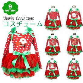 クリスマスパーティにも!フリフリチュチュとトップスの2点セット。クリスマスモチーフが可愛い!(NB 3M 6M 12M 新生児 0ヶ月 3ヶ月 6ヶ月 12ヶ月 1歳 1才 50cm 60cm 70cm 80cm 女の子用)PRWC
