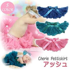 f5a6d40ec8fb8 子供服 ドレス 水着 ange coco · ソリッドカラーのふわふわシフォンのチュチュスカート。ハーフバースデーやお誕生日の